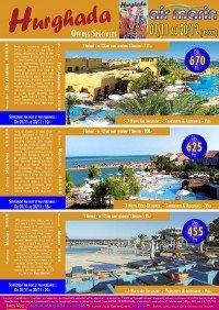 Hurghada 20.12.14-page-001